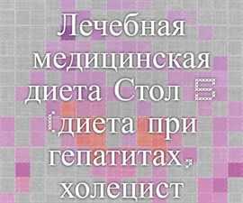 173789081f799f4ee07cb9c014b5de18