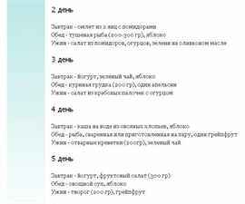 dieta_zhivot_2