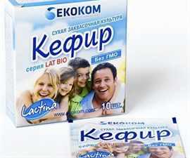 zakvaska-lactina-kefir-ekokom-1