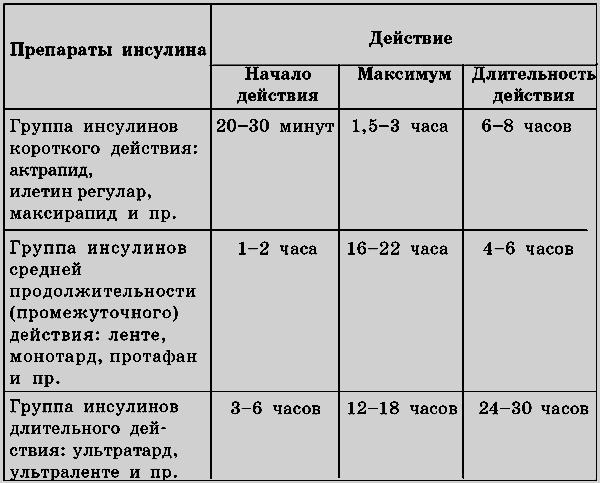 68572-i_005
